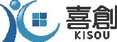 木津川市の工務店なら株式会社喜創。注文住宅や二世帯住宅でより良い住まいを。