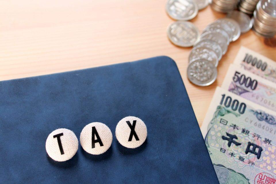 リフォーム減税