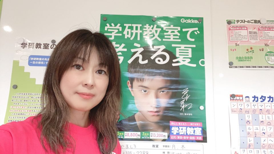 学研 木津やましろ教室の長島真由美先生